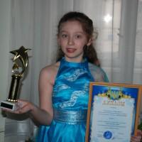 Ucraina 2011